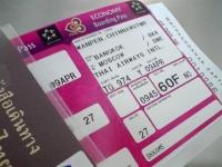 ราคาตั๋วเครื่องบิน ทำไมถูก/แพง แตกต่างกัน
